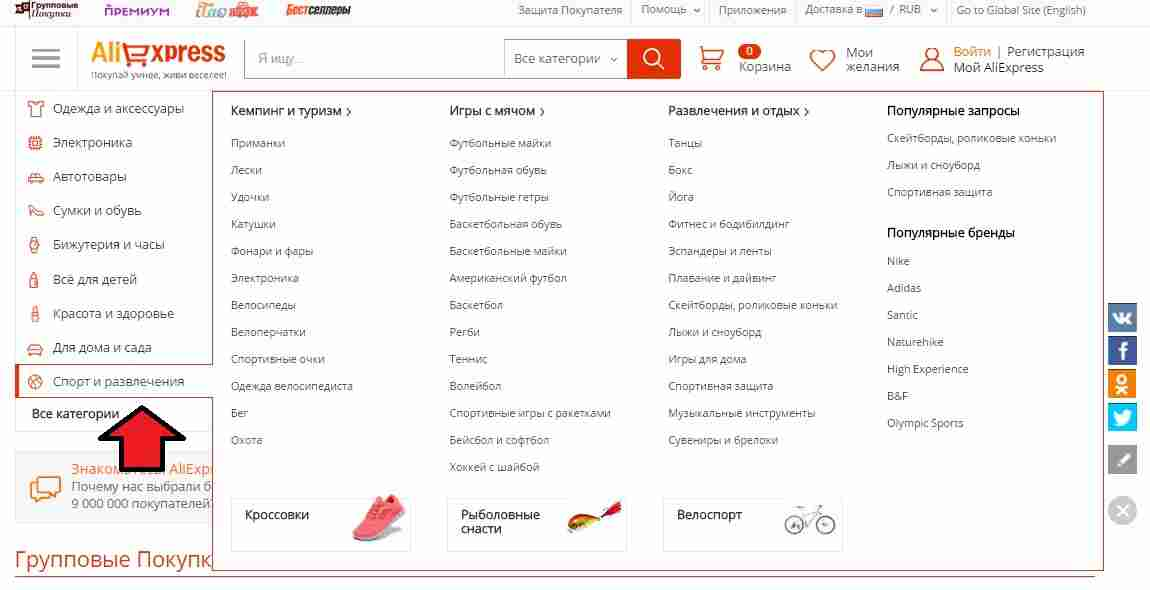 Аліекспресс україна каталог китайського інтернет магазину 50eb6e99835b0