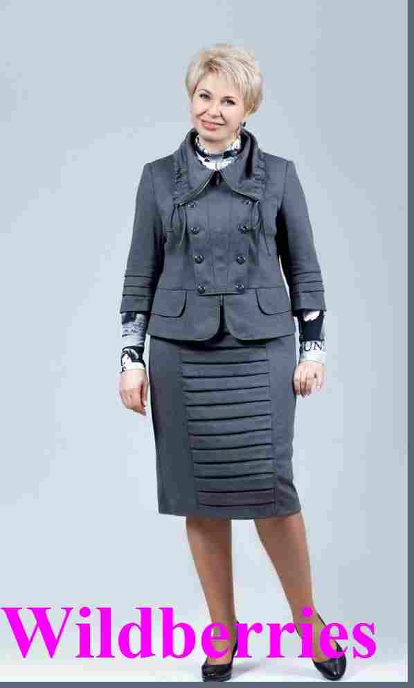 8e9c859803a8 Женский деловой костюм-тройка покупать на вайлдберриз, а спортивные ...