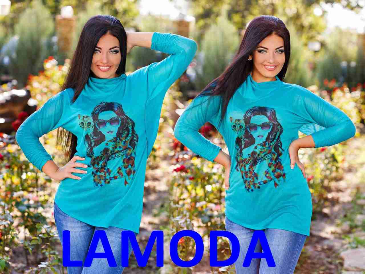 a23e4400e1f9 Купить женские туники с ламода и вайлдберриз или найти на ...