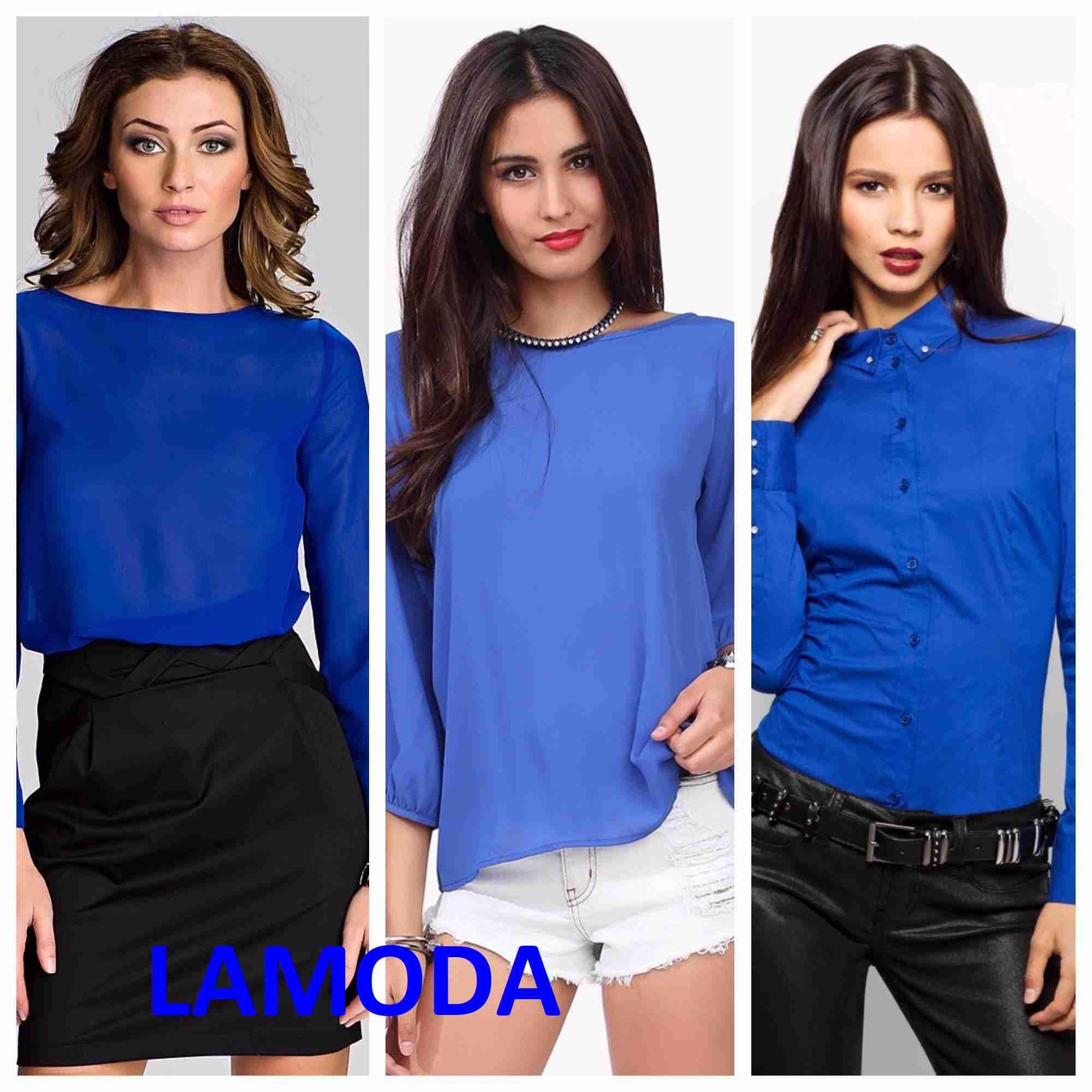 Купить На Ламоде Женскую Одежду