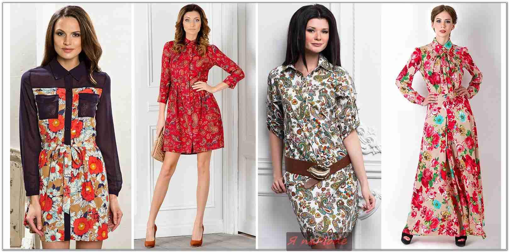 Возникновение женского платья