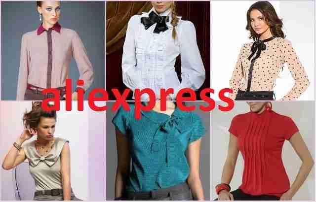 Алиэкспресс на русском одежда для женщин