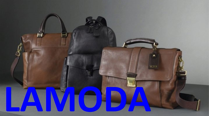 9b25e41fdae5 Купить рюкзак на распродаже Ламода, а мужские сумки заказать в интернет  магазинах на Вайлдберриз или портфель ...