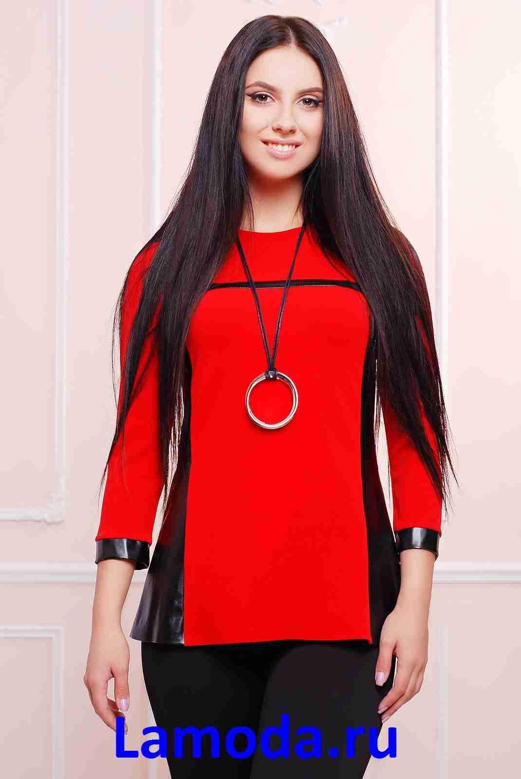 Ламода Женская Одежда