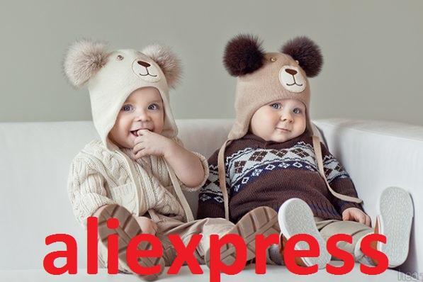 Детские шапки с aliexpress