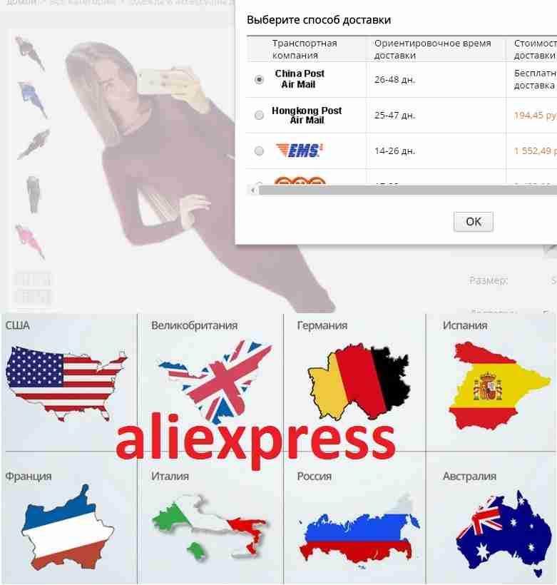 c53199e2e8e3 Алиэкспресс Россия на русском языке в рублях, доставка с aliexpress