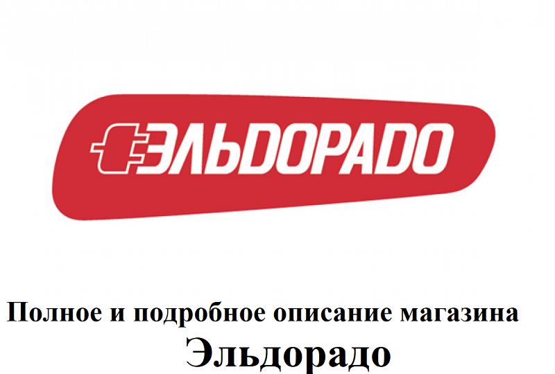 все инструменты.ru интернет магазин брянск каталог товаров