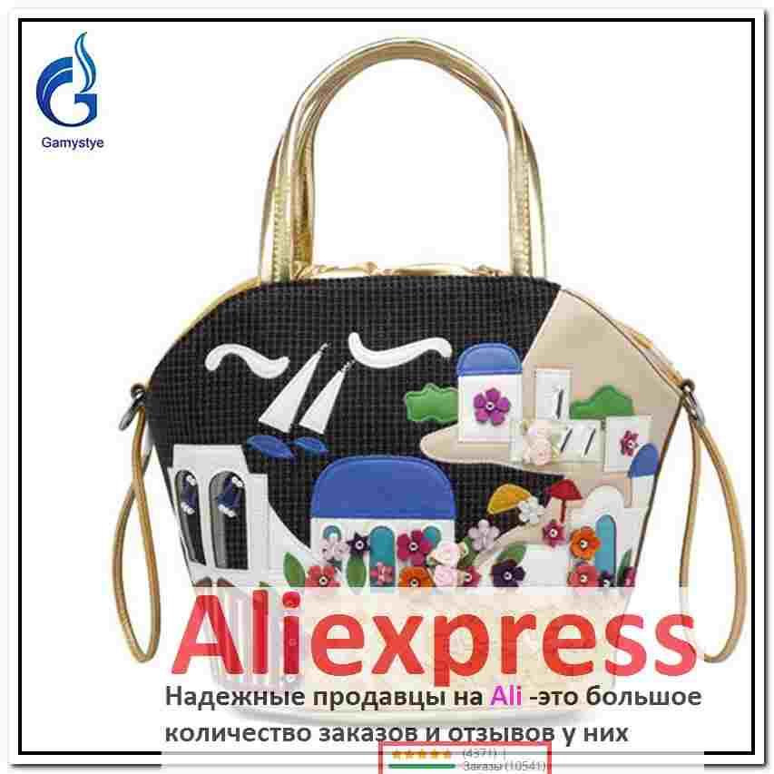 алиэкспресс отзывы покупателей о сумках, 2017 женские дизайнерские сумки  новый принт женские сумки сумка Холст 6c5eaf630c8