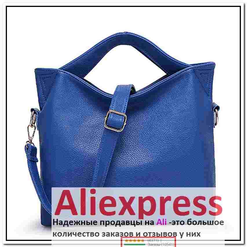 58c2aac91c26 алиэкспресс сумки брачиалини, Новые моды для женщин сумки подлинной сумки  кожи плеча сумки женщины посыльного
