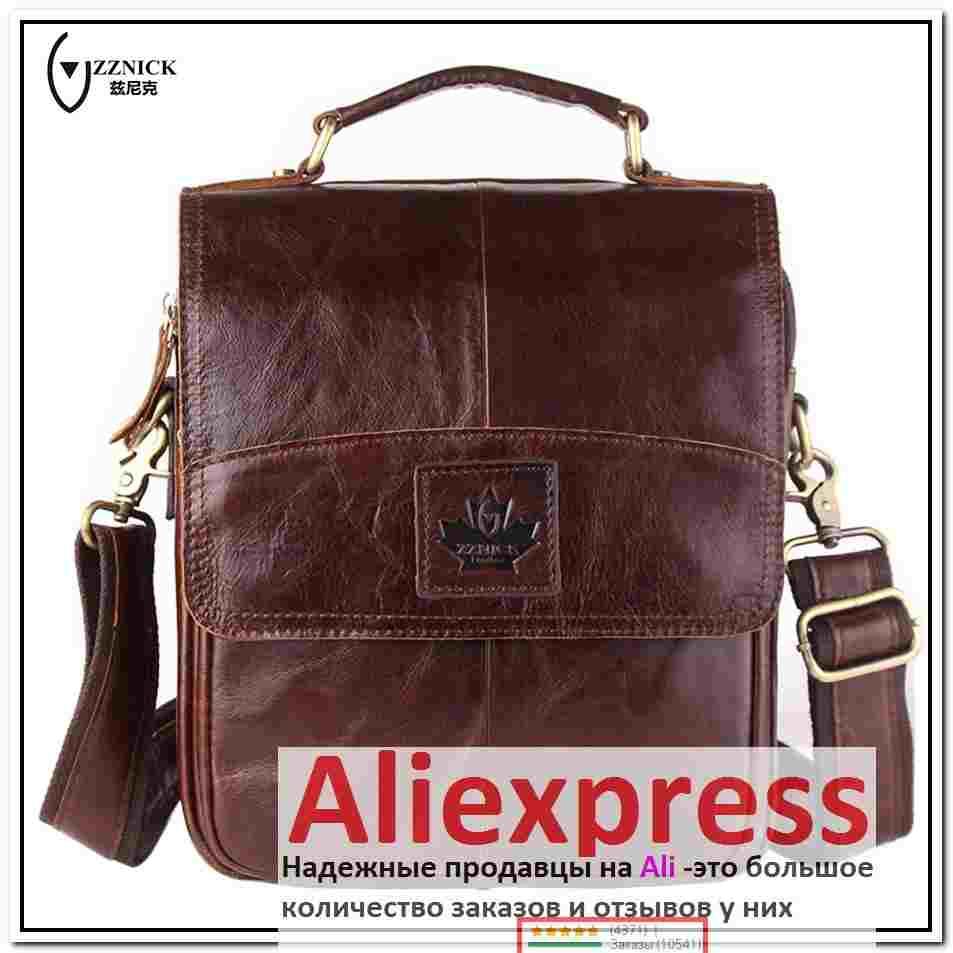 b7383e126905 бирюзовая сумка на алиэкспресс, Zznick из натуральной кожи мужчины сумка  посыльного сумки сумочки через плечо