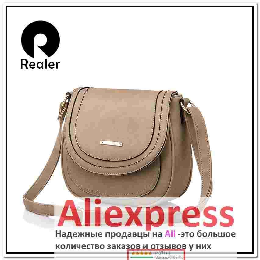 3f660d5a483e женская сумка кожаная алиэкспресс, REALER Женская сумка мессенджер  маленькая и простая из весенней коллекции Realer