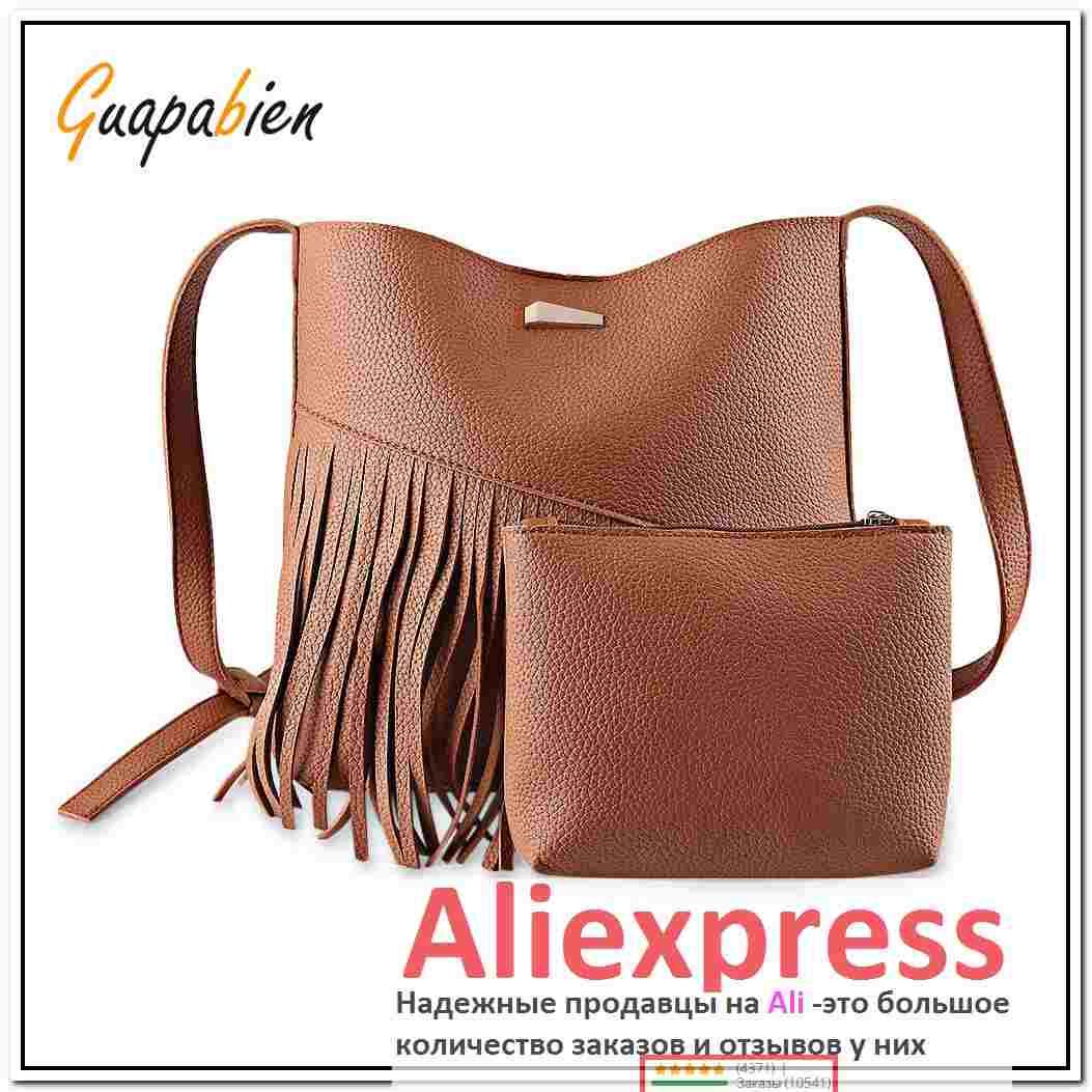 ab0c25e9e0a3 купить брендовые сумки на алиэкспресс, Guapabien Кисточкой Кожа Плечо  Вещевой Мешок С Мини Мешок Большой