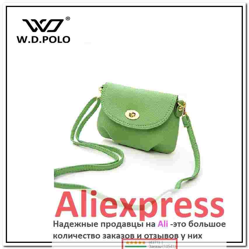 60096b9218db сумка валентино на алиэкспресс, Wdpolo искусственная кожа простые женщины  сумки лоскут hasp hobos леди сумка. Надёжные продавцы ...