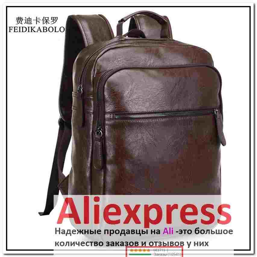 9991f11422cf сумка гуччи мужская алиэкспресс, 2017 мужская кожаная рюкзак высокое  качество Молодежный туристический рюкзак Школа Книга
