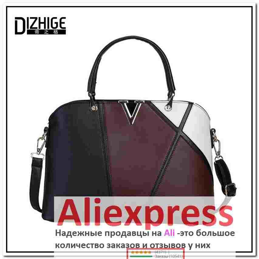 f0b536cb25d9 сумка на бедро с алиэкспресс, Dizhige бренд 2017 модный пэчворк женские  сумки V письмо сумка. Надёжные продавцы ...