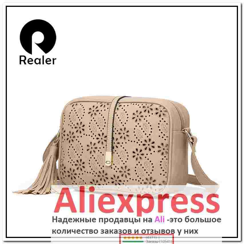 49d17f2d0e81 сумки бренд на алиэкспресс, REALER бренд новый женщины сумка почтальона  сумочки цветок выдалбливают дизайн лоскут