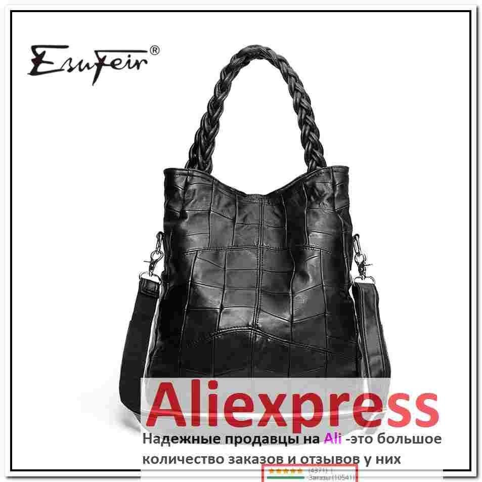 486362a36ac9 сумки копии брендов на алиэкспресс, Новый Мода 2017 г. натуральная кожа  женщины сумку лоскутное
