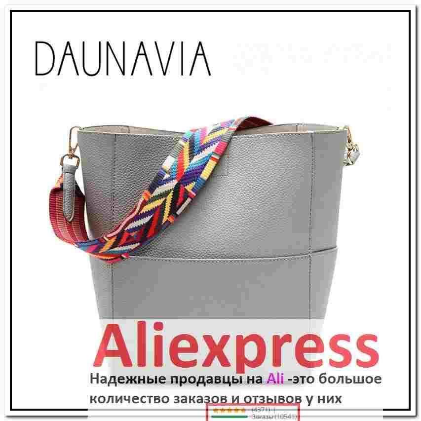 c7d090a09fc6 сумки купленные на алиэкспресс, Daunavia Роскошные Брендовая Дизайнерская  обувь сумка мешок женская кожаная широкий плечевой