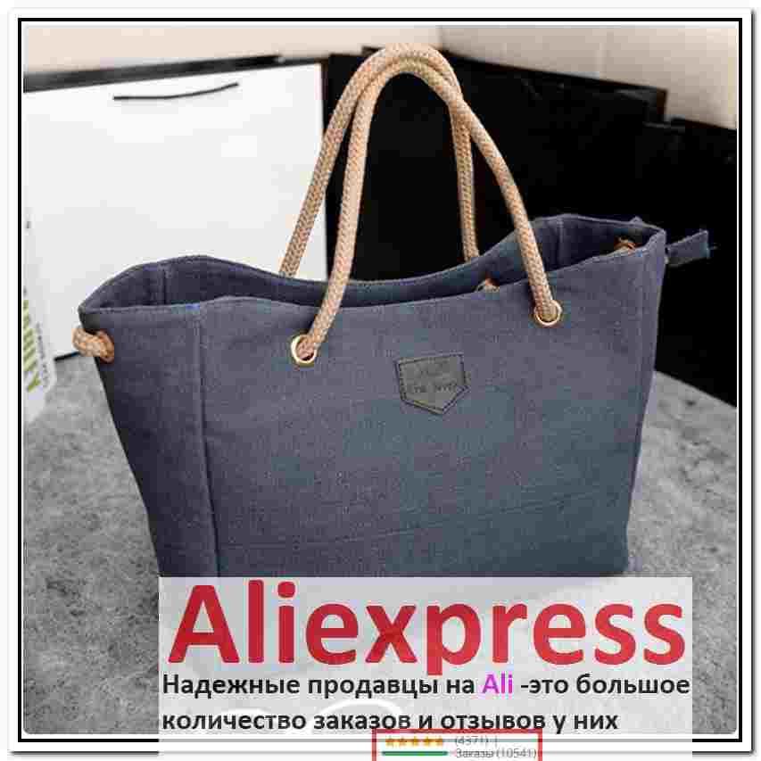 fd41b7ccc3d5 сумки под бренды на алиэкспресс, Модные женские туфли Сумочка Твердые Цвет  большой холщовый мешок Дизайн