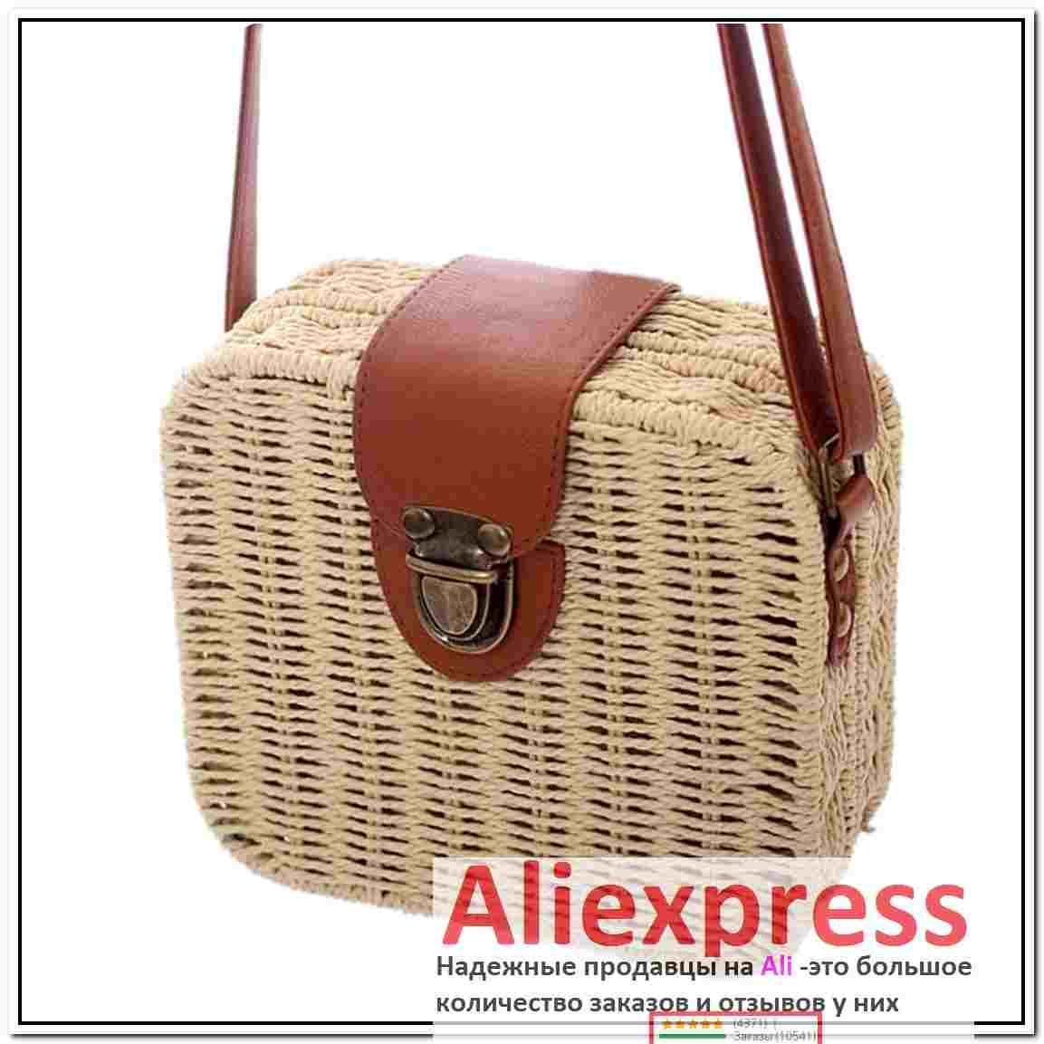0d279986ecaf сумки с короткими ручками на алиэкспресс, Aresland Женщины Сумку Конфеты  Цвет Квадратных Мешок Соломы Небольшой