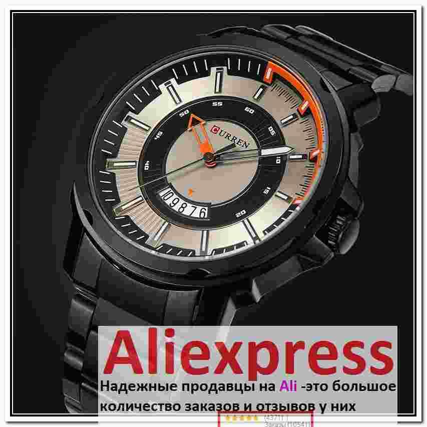 e68b22ab часы порше Porsche Design на алиэкспресс