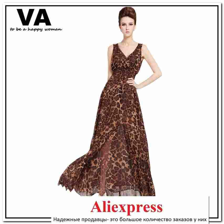 bbf7da60b73 алиэкспресс свадебные платья пышные