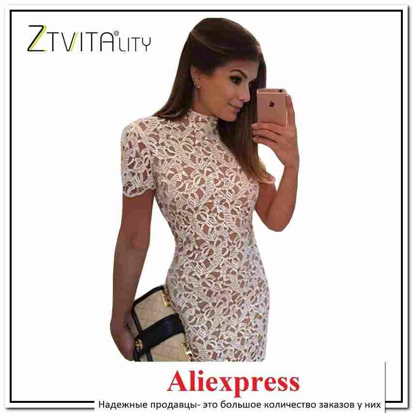 2e1367418ed вечерние платья в пол на алиэкспресс