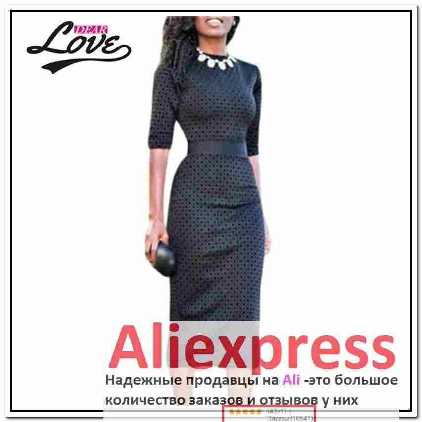 8af2a360844 винтажные платья купить алиэкспресс