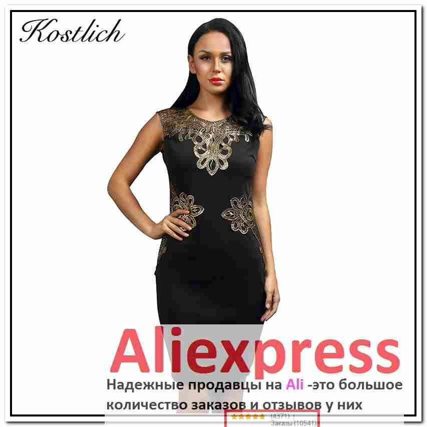 a33b1a01 интернет магазин алиэкспресс дешевые платья