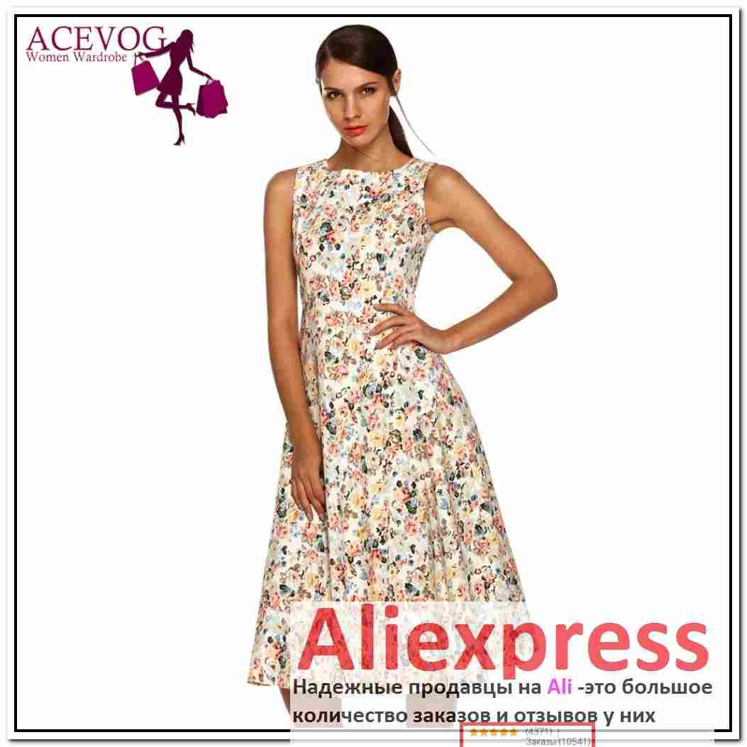 ebe01471dcc красивое платье с алиэкспресс отзывы с фото