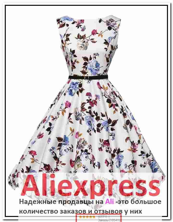 34edd744627 красное платье в белый горох алиэкспресс