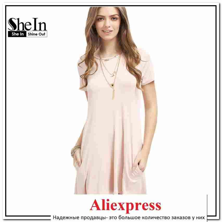 Купить детские платья недорого в интернет магазине