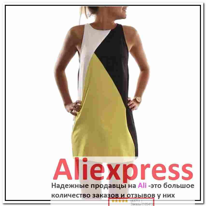2d3ddebf48f платье леопард алиэкспресс