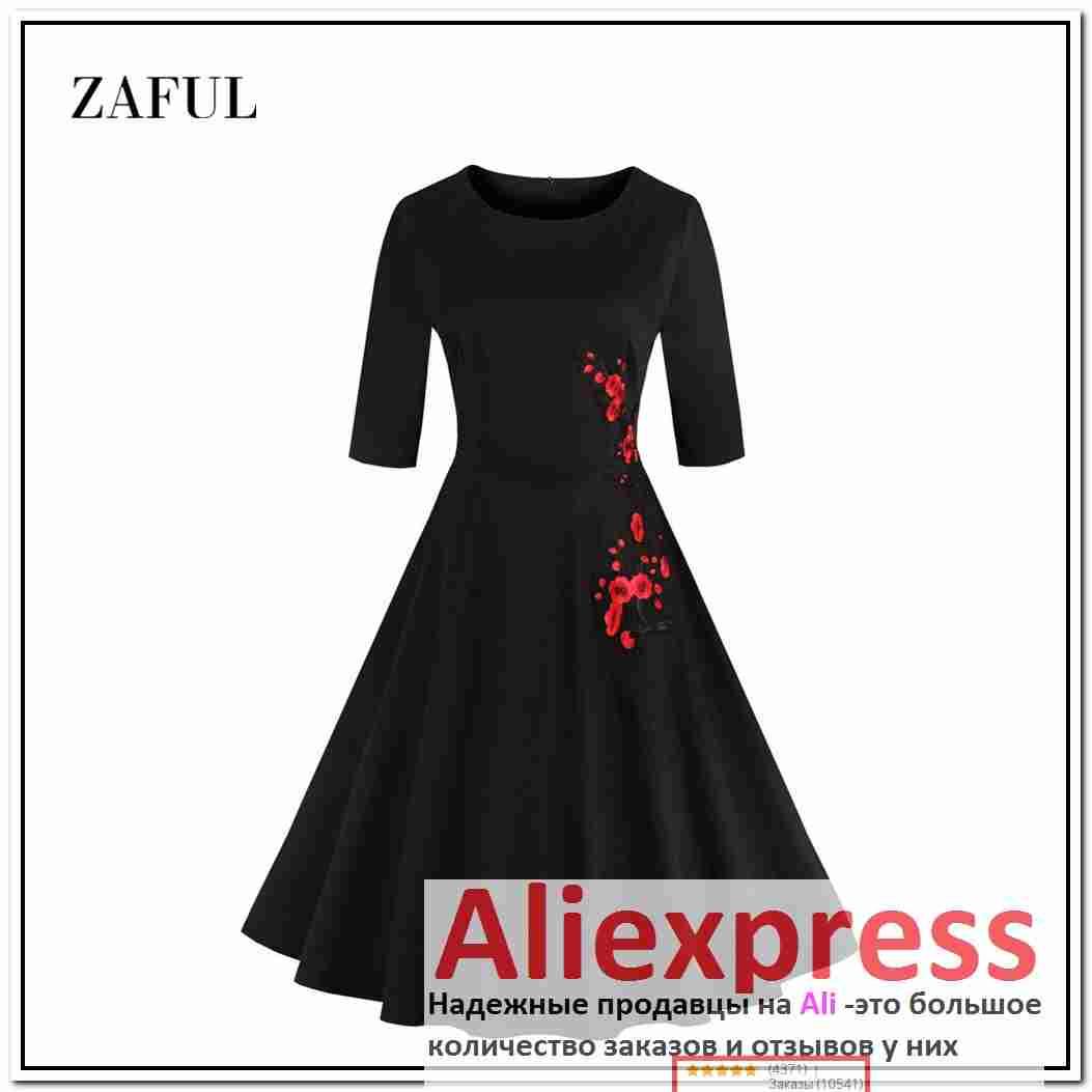 11af6880c95f663 Ссылки на красивые платья алиэкспресс