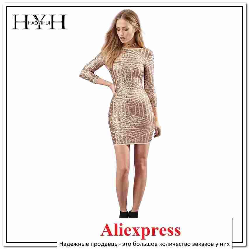 39cc7c1585e6098 ссылки на платья из алиэкспресс