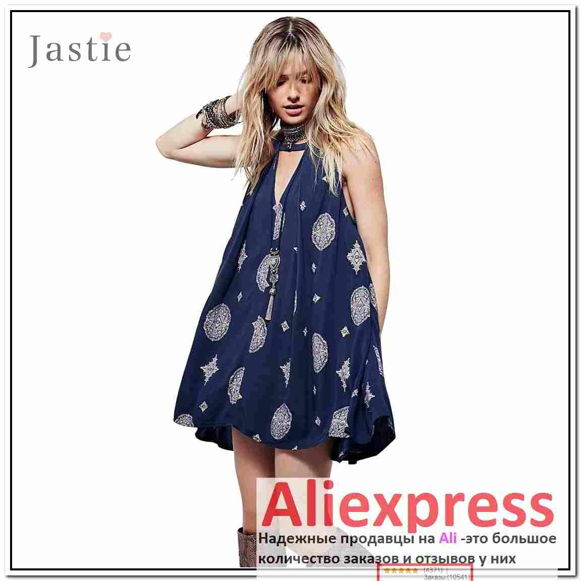 d9210ca25213e37 Хорошие платья на алиэкспресс ссылки