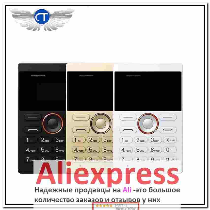 b5913e6f68ff алиэкспресс аксессуары для мобильных телефонов